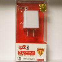 飞毛腿品牌SC-09 2A充电头 USB接口适用各种机型 手机转接头