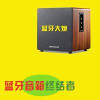 美刚M9无线大功率蓝牙音箱投影仪电视木质蓝牙音响低音炮CSR4.0