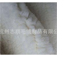 供应超薄超弹羊羔绒毯面料 彩色羊羔绒面料 可定做加工 低价