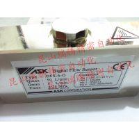 供应ASK流量传感器(数显操控)DFS-6-0