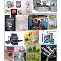 PET柔线胶盒,PEt彩印胶盒,PET透明胶盒,pet折盒,PVC折盒,加工透明包装PET折盒