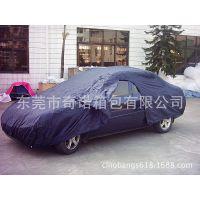 厂家订做 出口防泼水防晒汽车车衣 190T拉链门车罩 防尘外套车衣
