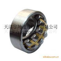专业供应向心球轴承/滚子FAG轴承/FAG21307EK.TVPB轴承/进口轴承
