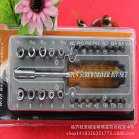 28PC工具组合套装 维修工具螺丝工具10元店货源批发配送