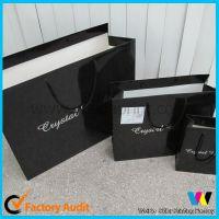 供应各种尺寸 各式手提包装购物纸袋 专业定做印刷工厂