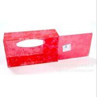 精致亚克力纸巾盒 酒店KTV亚克力纸巾盒 抽纸盒 餐巾纸盒