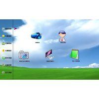 车辆管理系统专业版-GPS定位管理