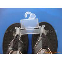 环保鞋挂钩/透明塑料挂钩/拖鞋挂钩