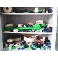 加工工程塑料MC尼龙各种异形件、非标件、标准件