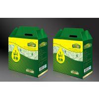 手提袋印刷*画册印刷*纸袋印刷*礼品盒印刷*包装盒*木盒
