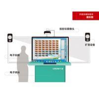 供应乐望智能互动教学系统——数字化校园建设方案