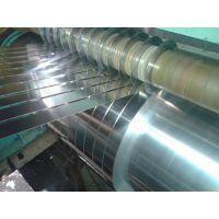 供应B35AH300硅钢片