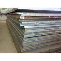 供应Q690D高强度板现货价格 Q690D高强板价格 Q690D高强板性能