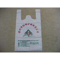 供应厂家供应塑料背心袋 压花塑料袋 广告袋 促销袋 塑料袋印刷 塑料袋制作