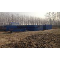 山西太原煤矿污水处理设备【环保达标|认可设备】