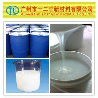 供应适用于高级润滑油,防震油的有机硅油,耐水耐高温辛基硅油哪里有卖