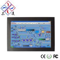 15寸工业平板电脑图片_15寸工业平板电脑供应_15寸工业平板电脑直销