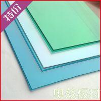 厂家供应【PC耐力板阳光板】可用于:盾牌篮球板雨棚采光材料