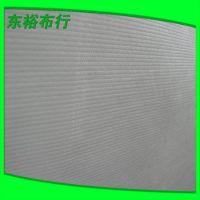 长期供应广东耐高温杜邦纸 优质特价杜邦纸 可按客户要求订做