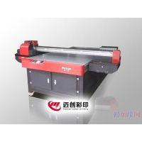 标识标牌UV打印机 深圳迈创广告喷绘机 亚克力打印机