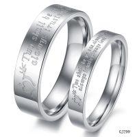 爆款首推 ebey/速卖通/敦煌货源 钛钢情侣戒指环 潮流对戒GJ299