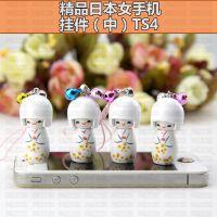 热卖精美木质工艺品 精品日本女手机挂件TS4 日本木偶手机挂件