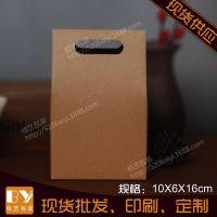 10*16*6cm 牛皮纸手提包装盒 高档茶叶礼品袋 通用花茶咖啡纸盒