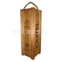 单只红酒木盒、(张裕款)木质红酒包装盒、曹县木盒工厂