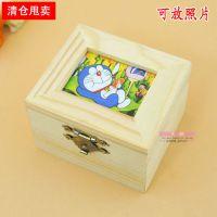 清仓甩卖 发条相片音乐盒木质八音盒可放照片实用特别 微瑕处理