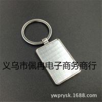 厂家直销金属创意长方形钥匙扣款连体单牌广告礼品汽车标挂件