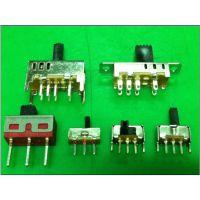 现货热销东莞电子开关元器件 全系列电子开关元器件,大电流开关