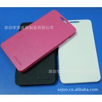 联想 A590手机套 LENOVO A590双核手机皮套A590保护皮套现货 批发