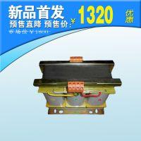 变压器厂家供应 隔离变压器 三相变压器 380v三相升压变压器
