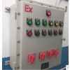 BXM51-6K六回路防爆照明配电箱价格