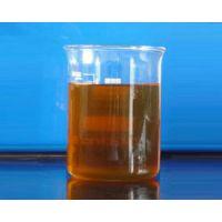 供应减水剂母液|聚羧酸减水剂|高性能减水剂|ZY-HL900聚羧酸高性能减水剂母液|标准型减水剂