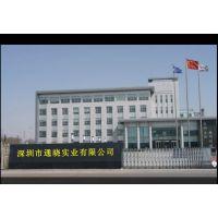 深圳市通晓门业有限公司