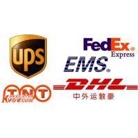 供应天河区广州大道中国际空运快递DHL,UPS,TNT 收件电话