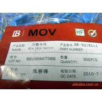 供应台湾君耀压敏电阻5D 7D 10D 14D 20D 25D规格系列