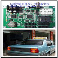 深圳市批发供应餐饮显示LED屏控制卡 LGSV1301X 娱乐显示LED屏控制卡