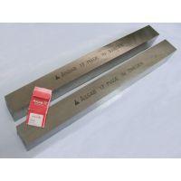 进口白钢刀介绍 白钢刀规格 瑞典白钢刀