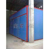 木材烘干炉|临朐鑫龙干燥设备有限公司(图)|木材干燥机