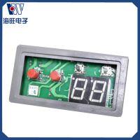 东莞厂家定制 摇摇机控制板 制冰机电脑板 电路板焊接加工设计