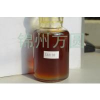 供应 亿圆牌TA2110乳化切削液复合剂