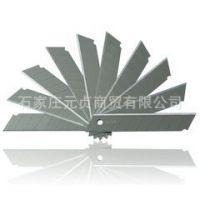 得力2011大号美工刀片 日本进口SK5合金钢刀片 10片整盒装