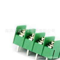接线端子MGDGKF7.62-4P 间距7.6MM 接插件 300V20A=0.52