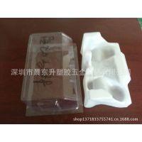 厂家供应大量的PP吸塑产品,量大价格电议