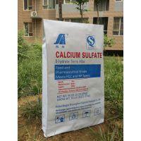 供应食品用硫酸钙厂家直销