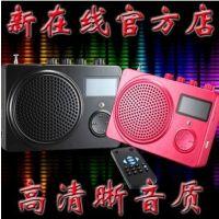 供应新在线N96扩音器 大功率 带显示屏 歌词 录音 USB  插卡 收音机