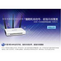 供应深圳厂家批发迅捷(FAST)FWR310 300M无线宽带路由器