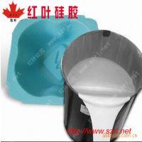 供应树脂假山用的模具硅胶